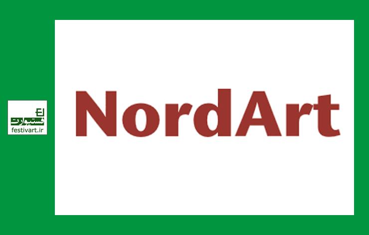 فراخوان رقابت بین المللی NordArt سال ۲۰۱۸
