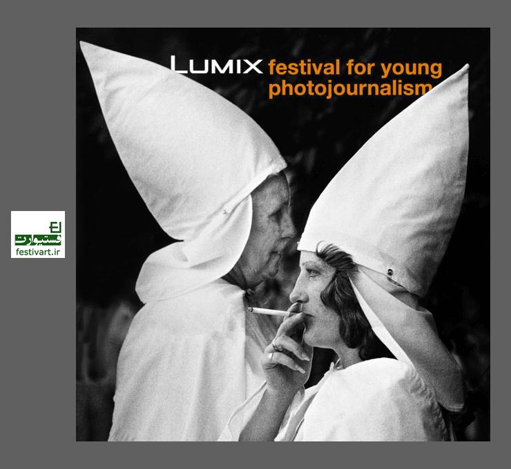 فراخوان عکس ششمین مسابقه بین المللی لومیکس برای عکاسان خبری جوان