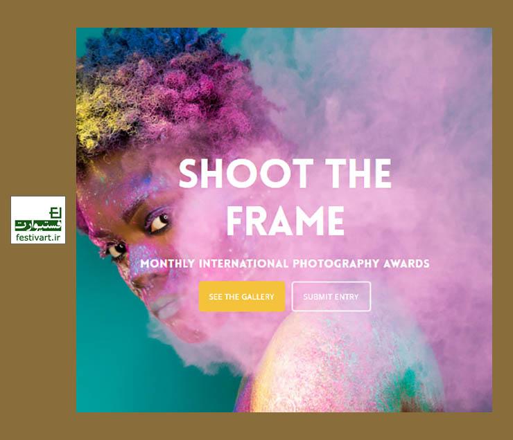 فراخوان مسابقه ماهانه بینالمللی عکاسی «Shoot The Frame»