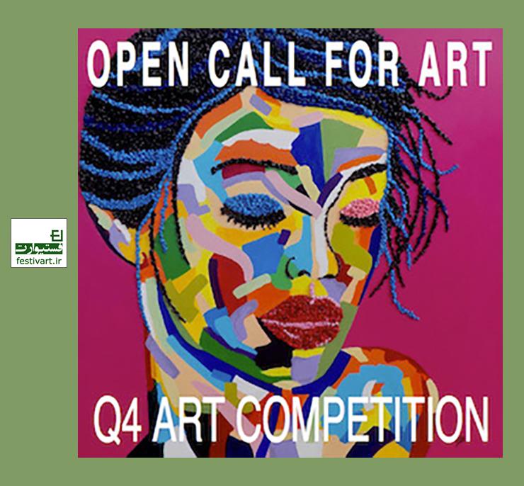 فراخوان مسابقه «نشریه پرونده هنرمند» با نام Q4 2017