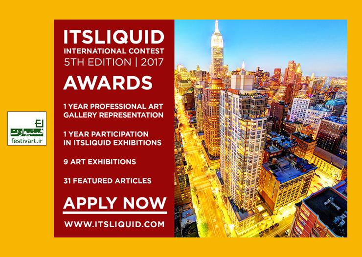فراخوان هنری بینالمللی معماری، طراحی و هنرهای تجسمی ITS LIQUID