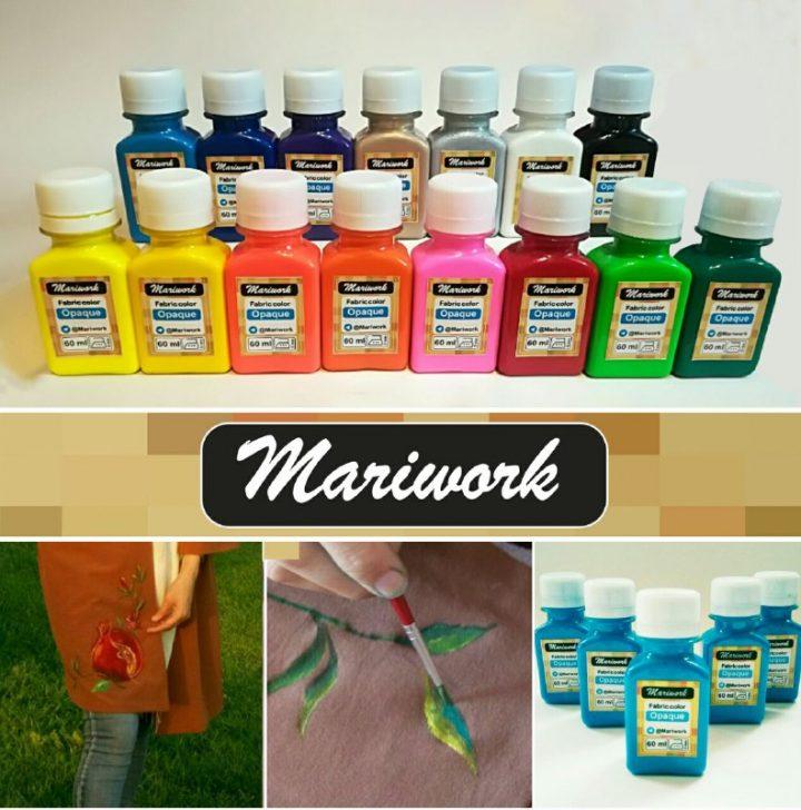 فروشگاه رنگ ها، مدیوم ها و ملزومات نقاشی و چاپ روی پارچه