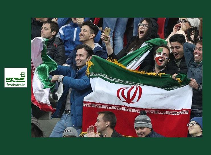 فراخوان انتخاب شعار برای تیم ملی فوتبال ایران در جام جهانی ۲۰۱۸
