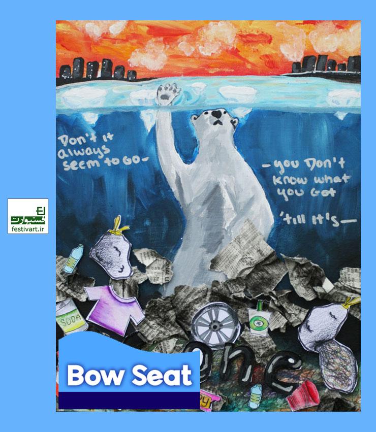 فراخوان بین المللی دانش آموزی هنری و ادبی با موضوع هشدار درباره اقیانوس ها سال ۲۰۱۸