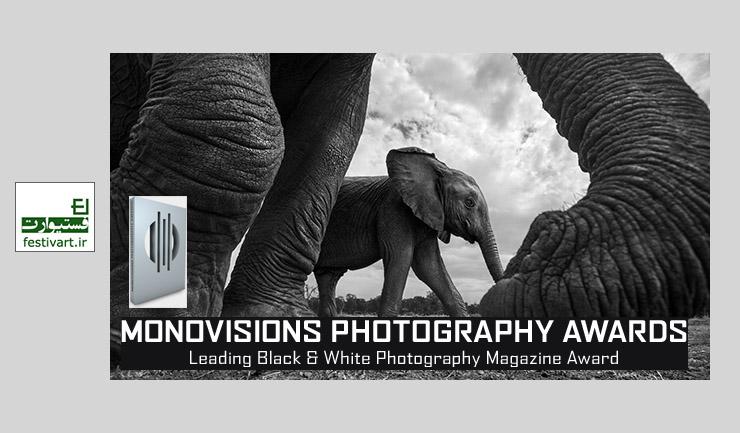 فراخوان بین المللی عکاسی MonoVisions سال ۲۰۱۸