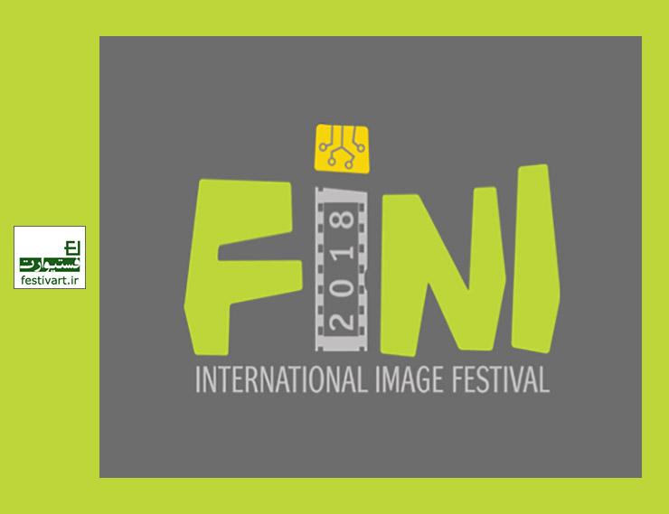 فراخوان بین المللی فستیوال تصویر FINI سال ۲۰۱۸
