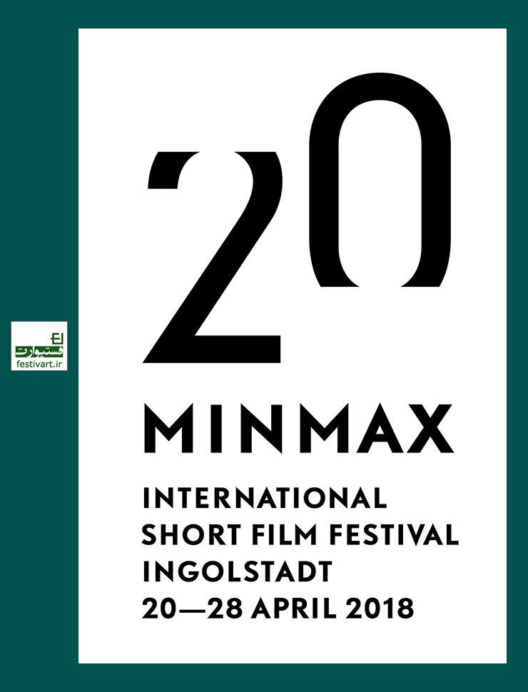 فراخوان بین المللی  فیلم کوتاه «حداکثر بیست دقیقه» آلمان سال ۲۰۱۸