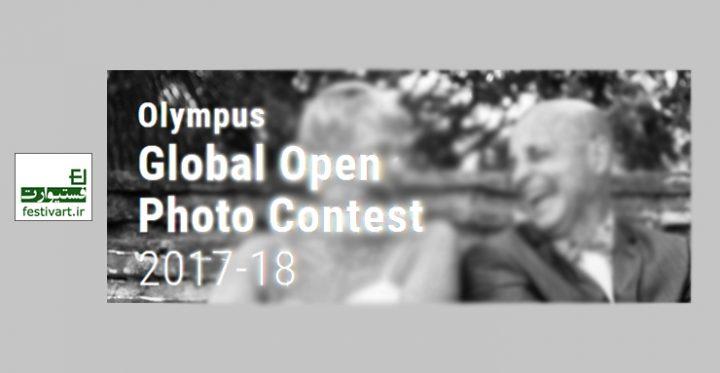 فراخوان بین المللی مسابقه عکاسی المپیوس سال ۲۰۱۸