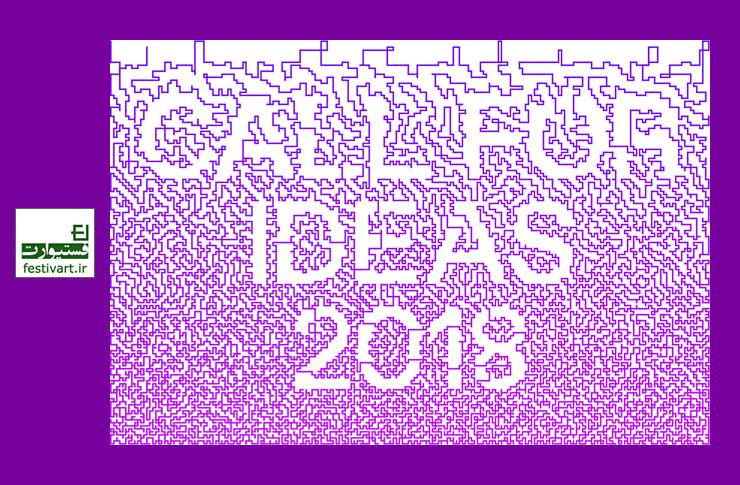 فراخوان بین المللی معماری وبسایت پلتفرم معماری آینده در سال ۲۰۱۸