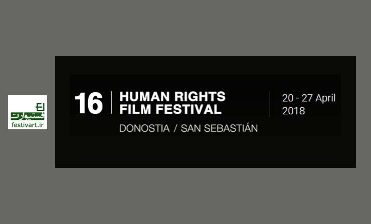 فراخوان جشنواره بین المللی فیلم کوتاه حقوق بشر «دونوستیا» ۲۰۱۷