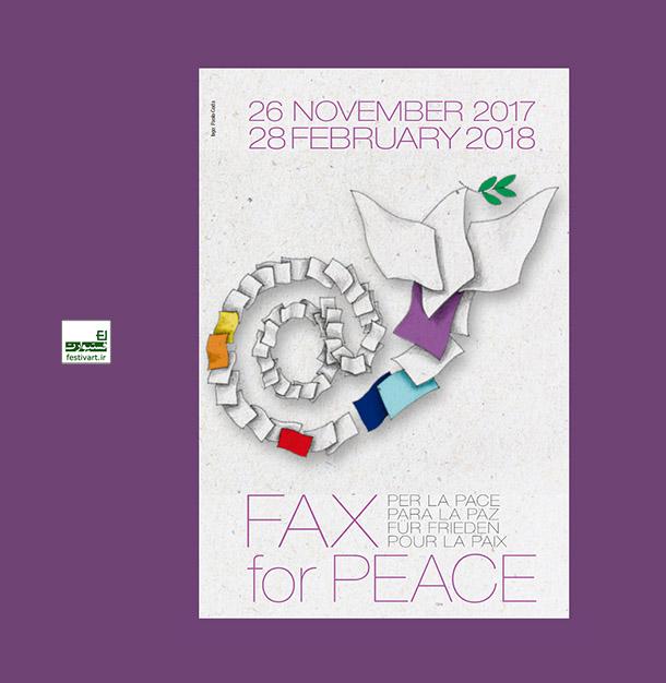 فراخوان مسابقه بین المللی کارتون و فیلم کوتاه فکس برای صلح ایتالیا ۲۰۱۸