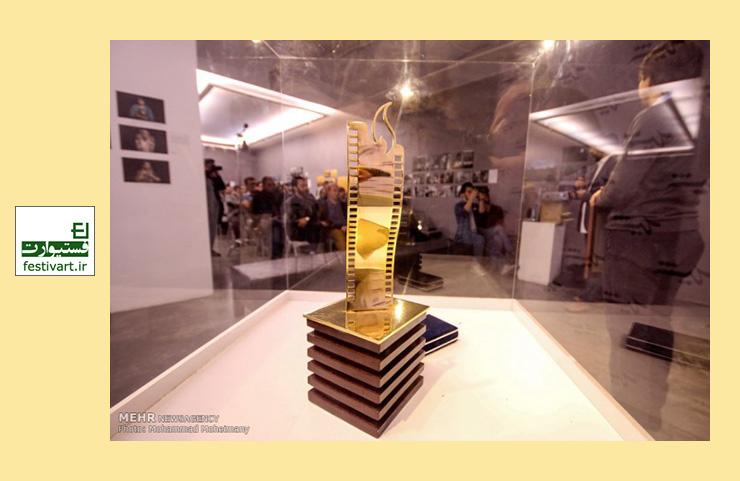 فراخوان نمایشگاه هشتمین دوره جایزه عکس شید