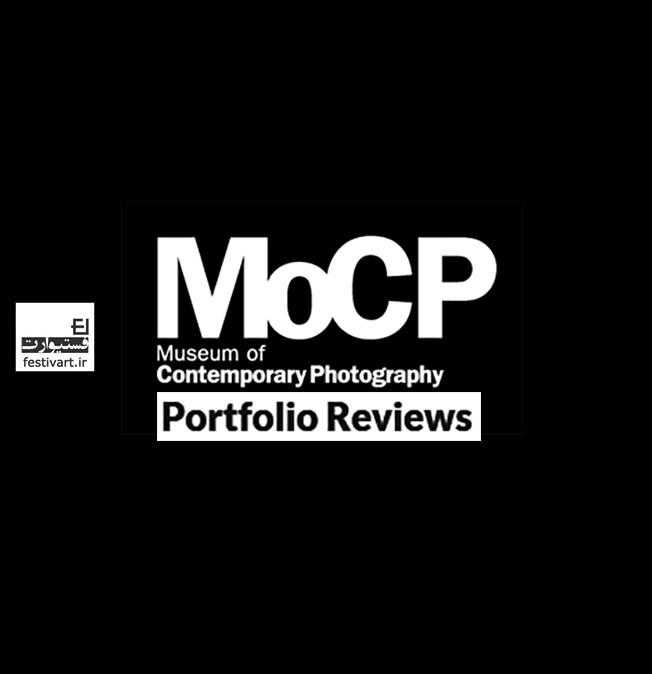 فراخوان پورتفولیوی موزه عکاسی معاصر کلمبیا برای برگزاری نمایشگاه