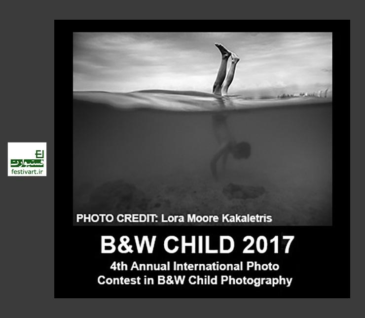 فراخوان چهارمین مسابقه بینالمللی عکاسی سیاه و سفید کودکان