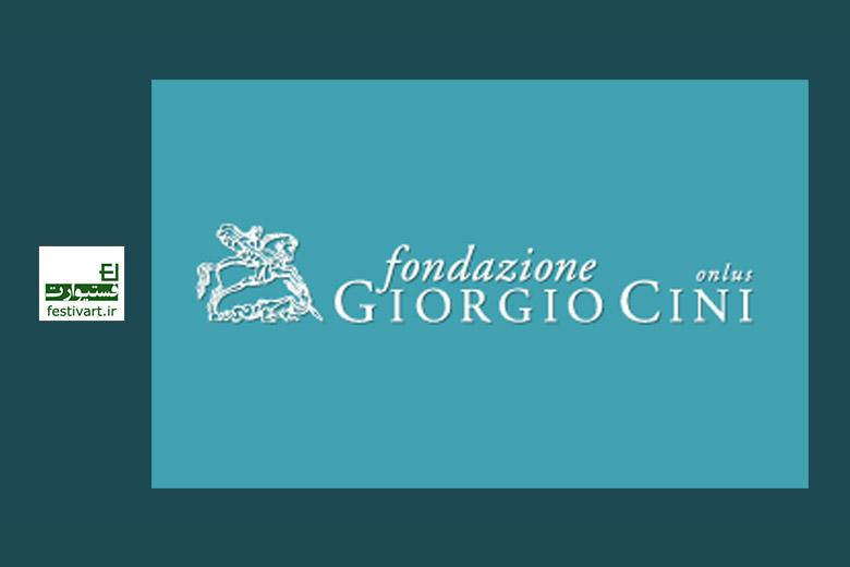 بورسیه اقامت تحصیلی سه ماهه بنیاد Giorgio Cini ونیز سال ۲۰۱۷-۲۰۱۸
