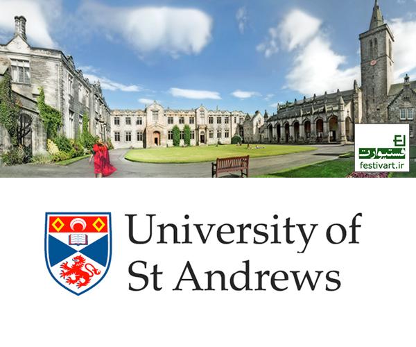 بورسیه تحصیلی داگلاس و گوردون بنیمان دانشگاه St Andrews انگلستان
