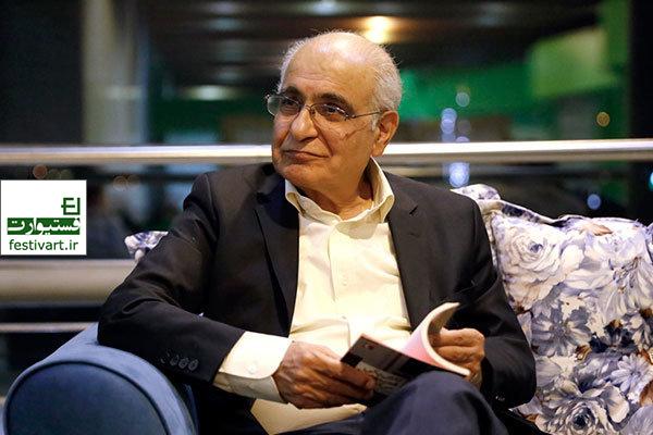 فراخوان اولین دوره جایزه ادبی هوشنگ مرادی کرمانی