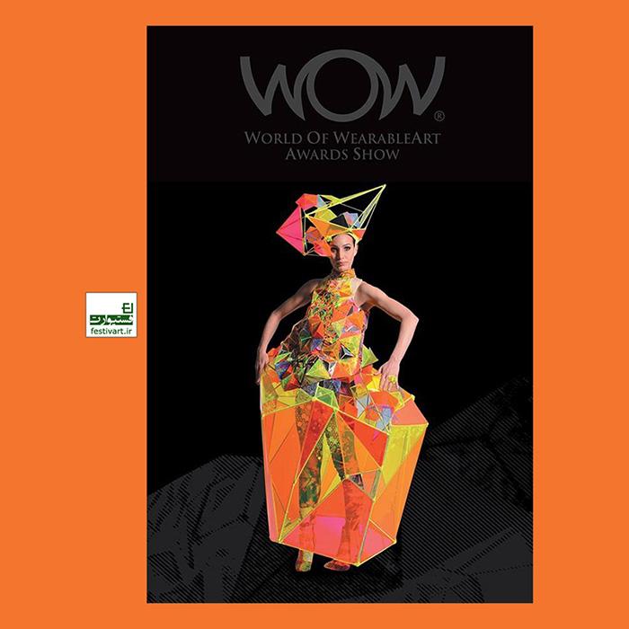 فراخوان بین المللی هنرهای پوشیدنی WOW ART سال ۲۰۱۸