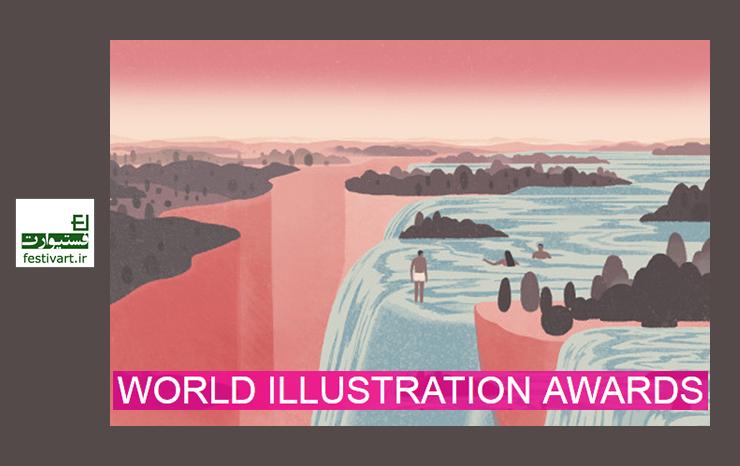 فراخوان جایزه بین المللی تصویرسازی انجمن تصویرسازان جهان سال ۲۰۱۸