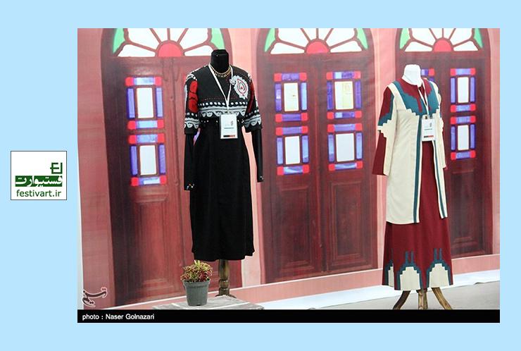 فراخوان سومین جشنواره مد و لباس ایرانی – اسلامی چهارمحال و بختیاری
