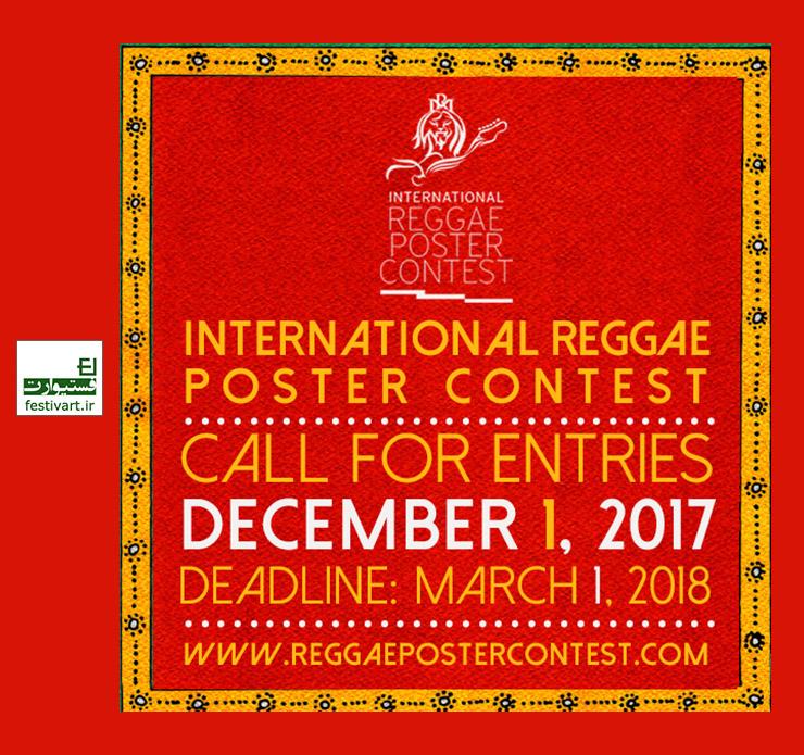 فراخوان ششمین رقابت بین المللی طراحی پوستر موسیقی رِگی سال ۲۰۱۸