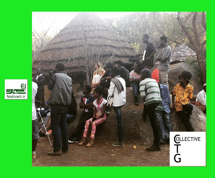 فراخوان عمومی اقامت هنری موسسه CTG Collective در زیمبابوه برای سال ۲۰۱۸
