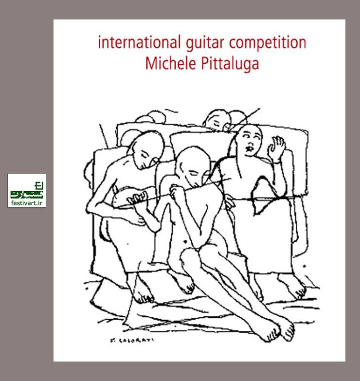 فراخوان شصتمین مسابقه بین المللی پیانو JAÉN