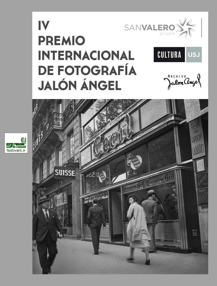 فراخوان چهارمین جایزه بین المللی عکاسی Jalón Ángel