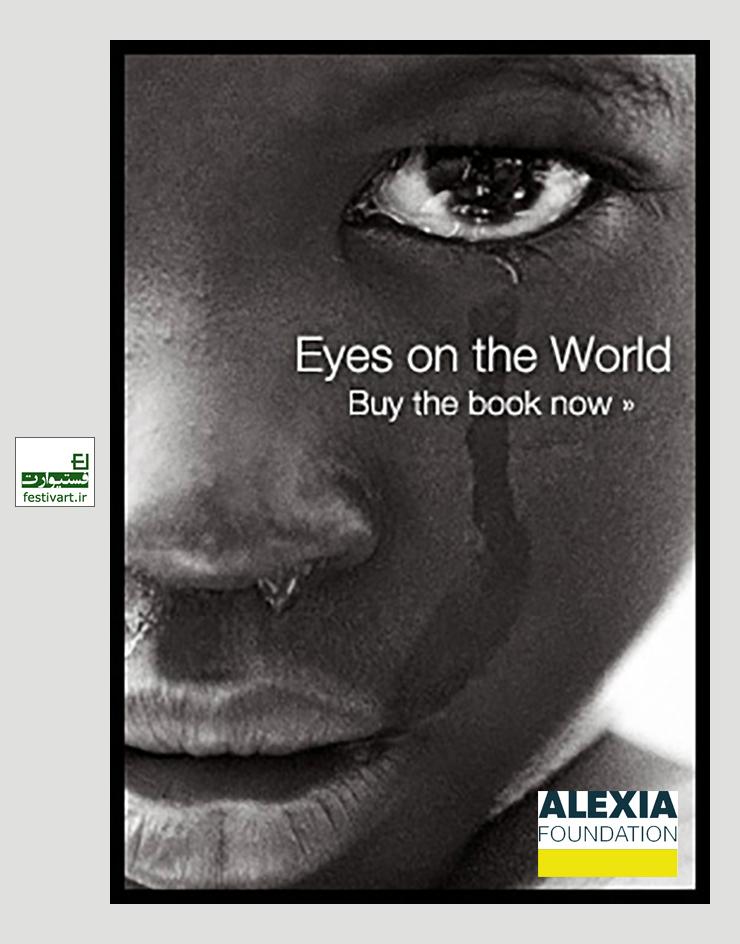 فراخوان گرنت عکاسی بنیاد آلکسیا در سال ۲۰۱۸