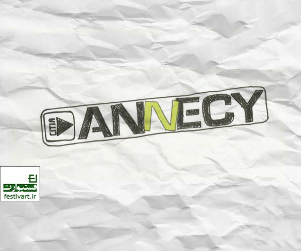 مهلت ارسال اثر به چهل و دومین جشنواره انیمیشن «انسی» به روزهای آخر نزدیک می شود.