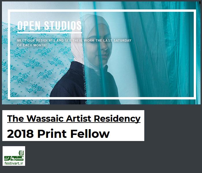 فراخوان اقامت هنرمند Wassaic برای سال ۲۰۱۸