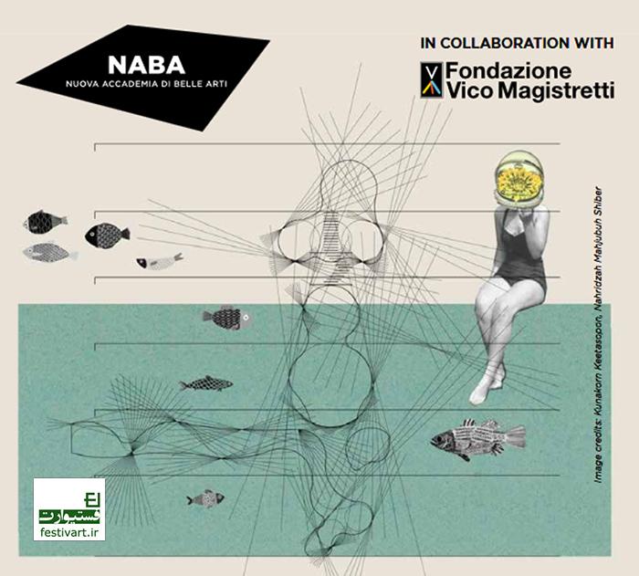 فراخوان بورسیه تحصیلی کارشناسی ارشد رشته طراحی داخلی دانشگاه NABA ایتالیا