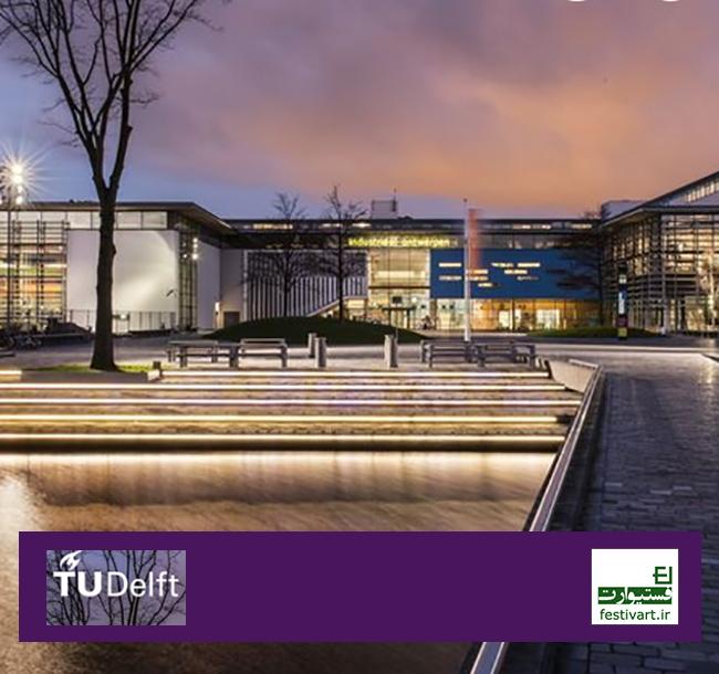 فراخوان بورسیه تحصیلی کارشناسی طراحی صنعتی دانشگاه Delft هلند