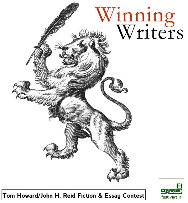 فراخوان بیست و ششمین رقابت سالانه نویسندگی داستان و مقاله TomHoward/John H