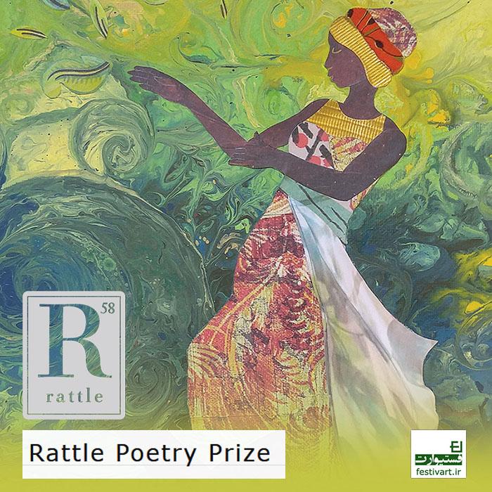 فراخوان بین المللی جایزه سالانه شعر Rattle سال ۲۰۱۸