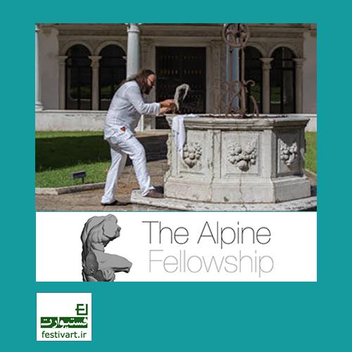 فراخوان بین المللی جایزه هنرهای تجسمی Alpine Fellowship سال ۲۰۱۸