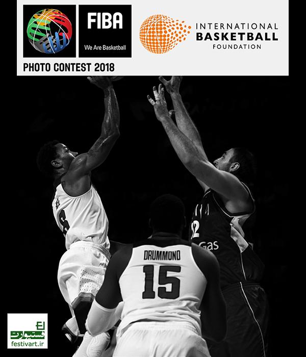 فراخوان بین المللی مسابقه عکس FIBA سال ۲۰۱۸