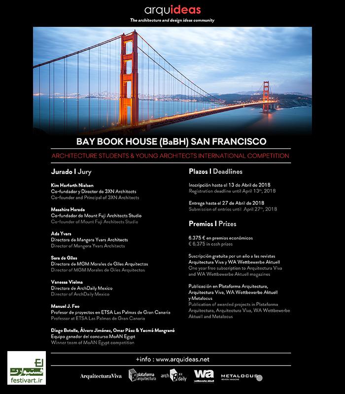 فراخوان بین المللی معماری مسابقهی تبدیل اسکلهی قدیمی به کتابخانه در خلیج سانفرانسیسکو