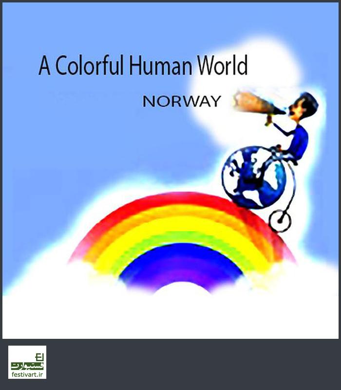 فراخوان بین المللی کارتون جشنواره «دنیای رنگارنگ انسانی» نروژ سال ۲۰۱۸