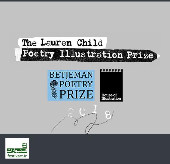 فراخوان جایزه تصویرسازی شعر کودک Lauren در سال ۲۰۱۸