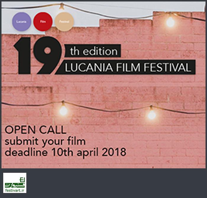 فراخوان جشنواره بین المللی فیلم «لوچانا» ایتالیا سال ۲۰۱۸