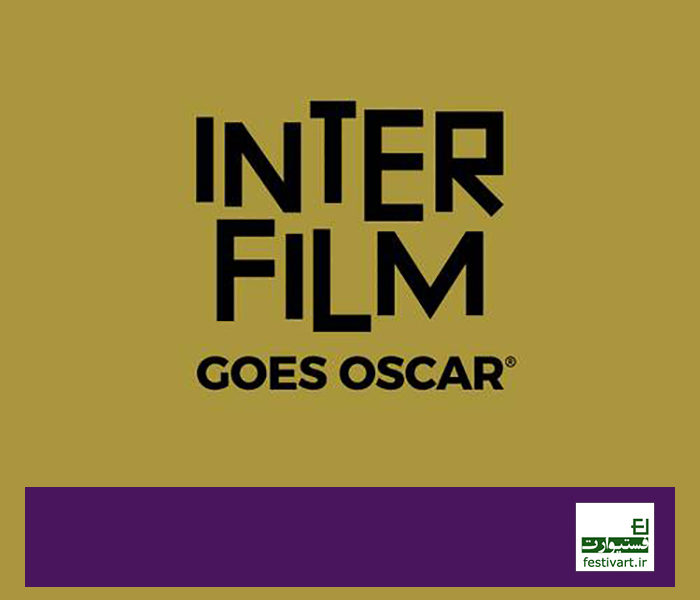 فراخوان سی و چهارمین جشنواره بین المللی فیلم کوتاه «اینترفیلم» آلمان