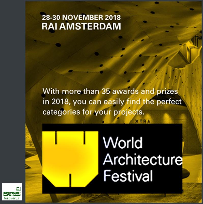 فراخوان فستیوال بین المللی معماری (WAF) مجلهی آرکیتکچورال رویو برای سال ۲۰۱۸