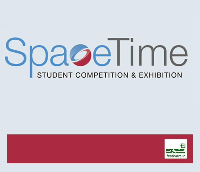فراخوان مسابقه بین المللی دانشجویی طراحی پوستر «SpaceTime» سال ۲۰۱۸