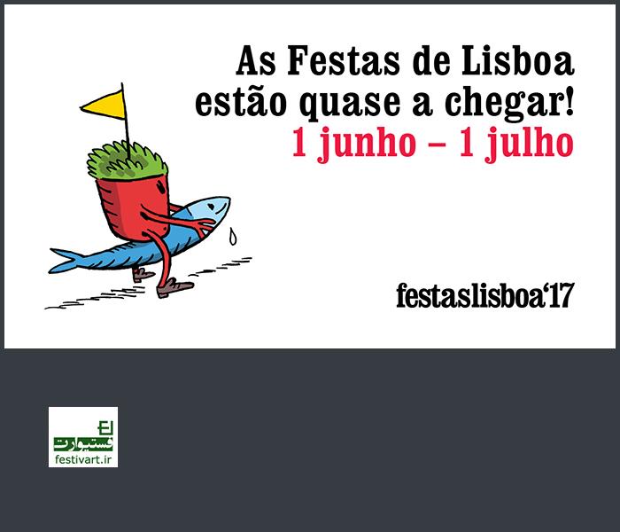 فراخوان مسابقه بین المللی کارتون ماهی ساردین پرتغال سال ۲۰۱۸