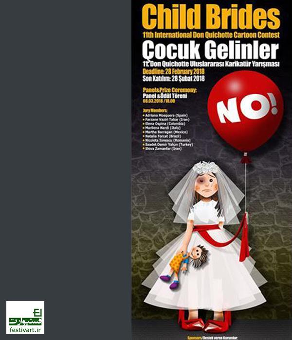 فراخوان یازدهمین جشنواره بینالمللی کارتون «دون کیشوت» ترکیه