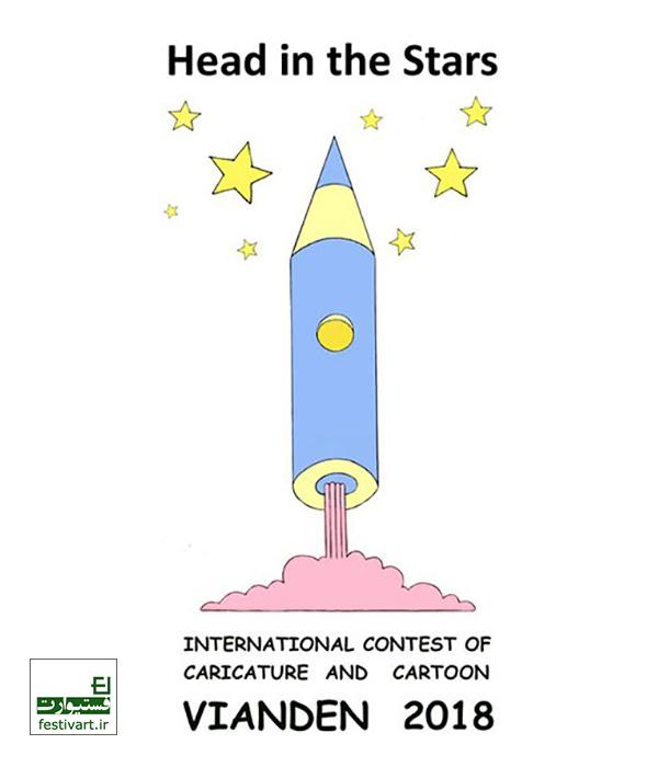 فراخوان یازدهمین جشنواره بین المللی کارتون و کاریکاتور Vianden لوکزامبورگ