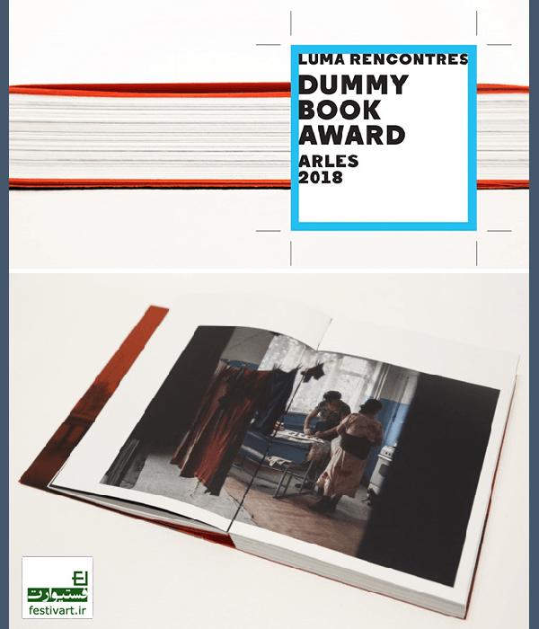 فراخوان بین المللی LUMA Rencontres برای جایزه کتاب عکس dummy سال ۲۰۱۸