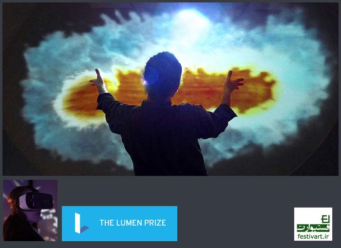 فراخوان بین المللی هفتمین رقابت بین المللی هنرهای دیجیتال جایزه Lumen