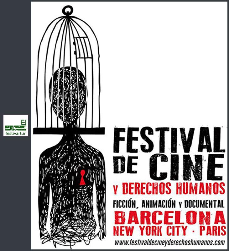 فراخوان بین المللی پانزدهمین جشنواره «حقوق بشر» بارسلونا